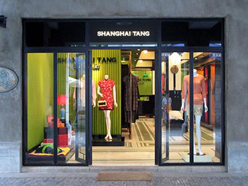 Shanghai-Tang-Xin-Tan-Di-Store