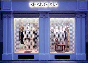 shang-xia